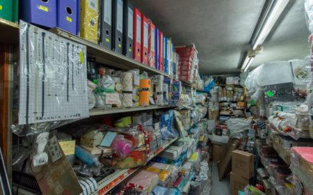 樓底低的小店放滿了文儀用品,空間所剩無幾。