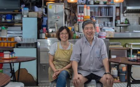 廖志祥夫婦共同經營豐業食堂,轉眼間已三十四年。