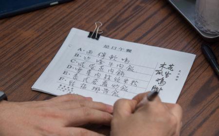 每天打烊前,老闆會親手寫下第二天午餐的菜牌。中式西式蒸煮炒焗都需按特定位置填寫,不能掉亂。