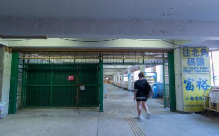 由於使用率不高,碼頭另一隅已出租作私人碼頭,四周圍著鐵絲網,令這狹小的空間增添幾分落寞。